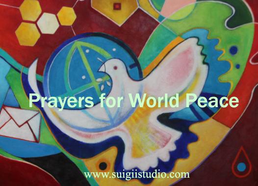 劉瑞義牧師作品--為世界和平禱告