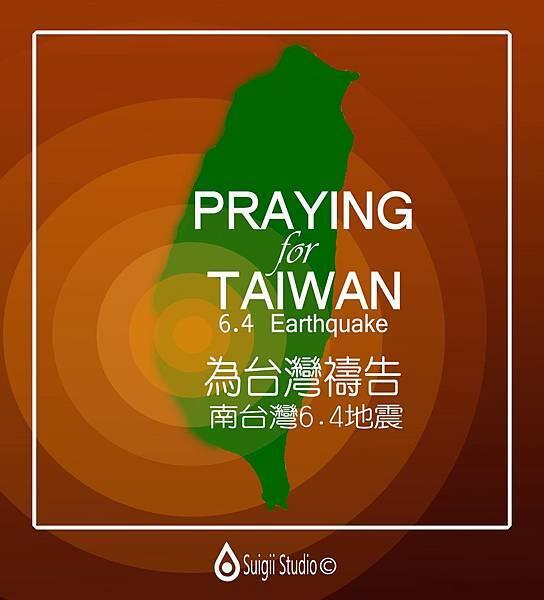 Pray for Tainan