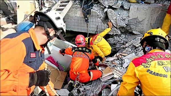 206地震