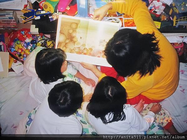說故事給孩子聽
