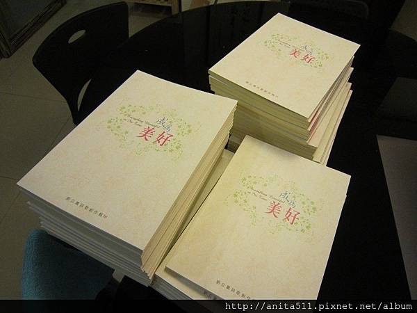 劉立薰詩歌創作第三集--成為美好
