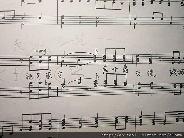 歌譜上的筆記
