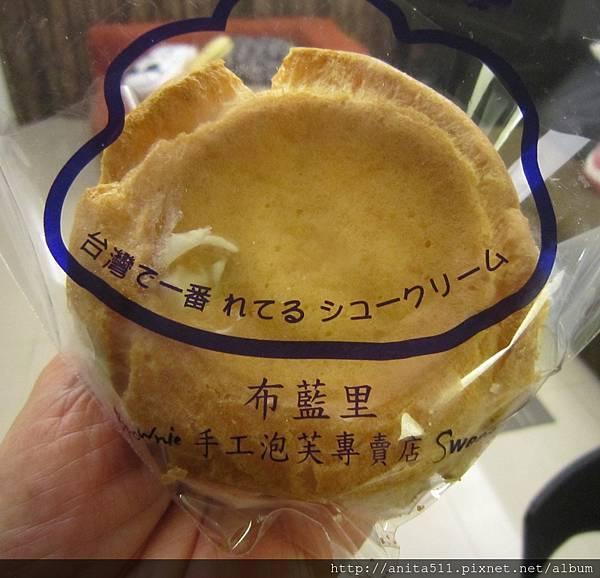 台灣最什麼的泡芙