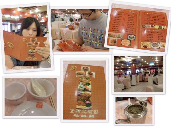 20101024西門町港式飲茶.jpg