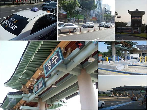 路上的風景--第二天慶州.jpg