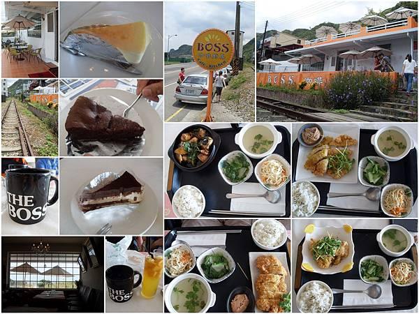 20110813 [寶兒八個月] 瑞芳BOSS餐廳賞海景1.jpg