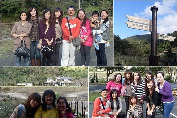 20120115-17台東員工旅遊