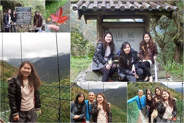20120115-17台東員工旅遊2