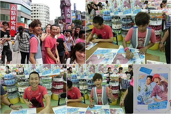 20120610浩角翔起笑一個簽唱會中壢+新竹Big City