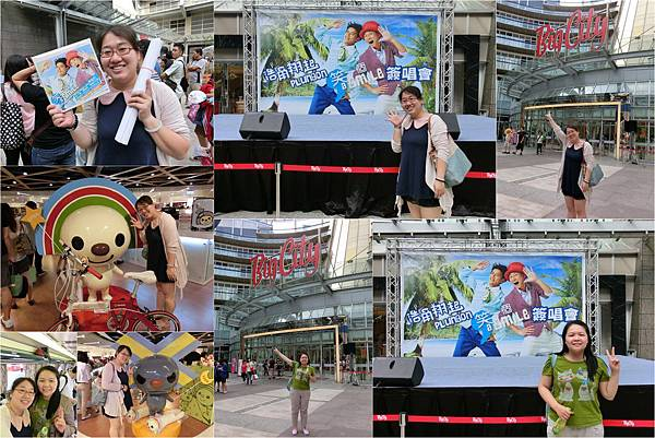 20120610浩角翔起笑一個簽唱會中壢+新竹Big City1