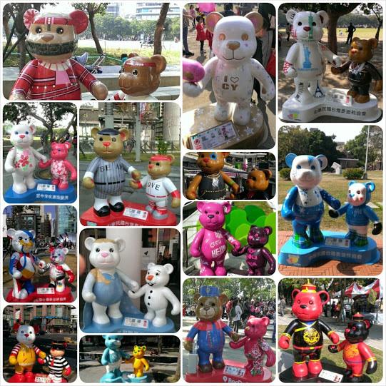 PhotoGrid_1420955827261