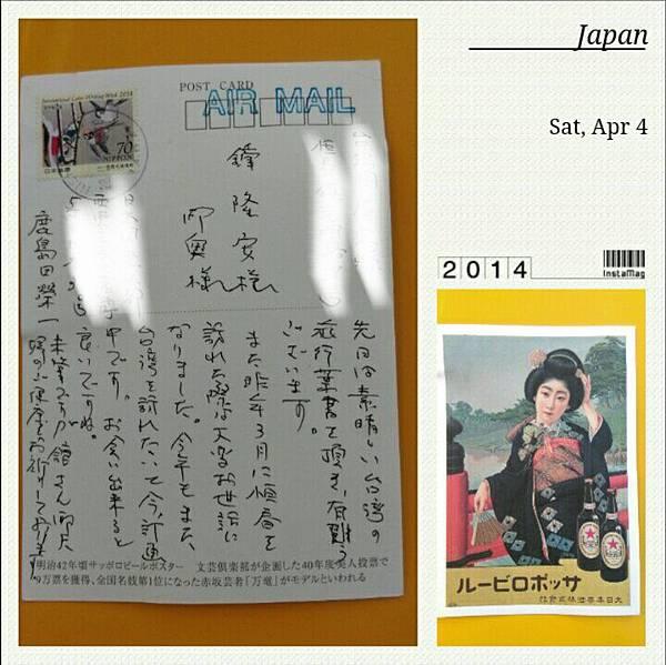 2015-04-03 16.54.26-1