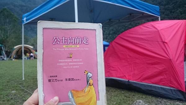 20151212-13露營@南澳那山那谷_6965.jpg