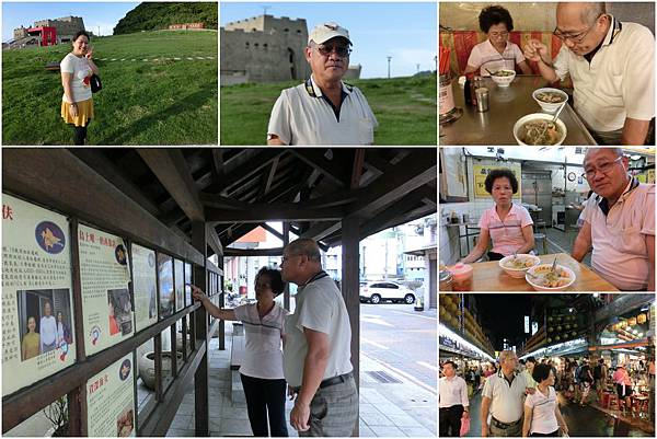 20120815台中吃原燒+基隆和平島+廟口夜市9.jpg