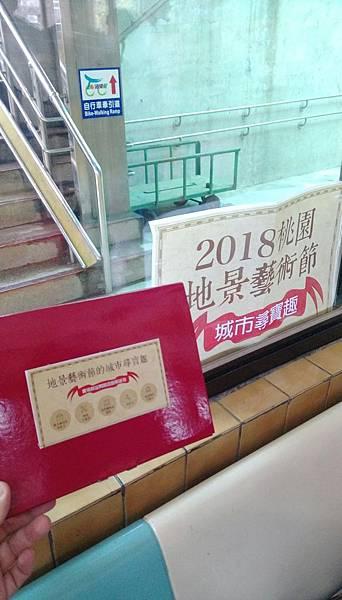 地景藝術節實境解謎富岡火車站10-13名_180929_0019.jpg