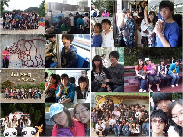 20100410動物園班遊.jpg