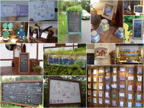 20100612-13苗栗台中大學同學聚會.jpg