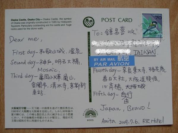 SDC15994.JPG