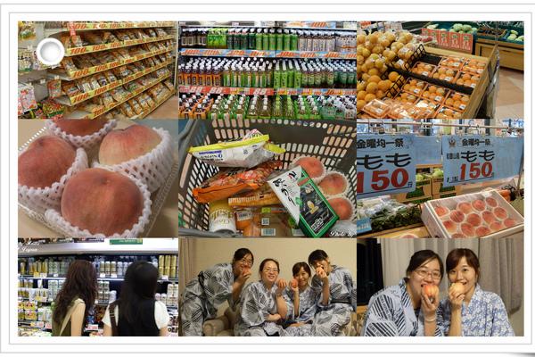 0703 第一天逛超市.jpg
