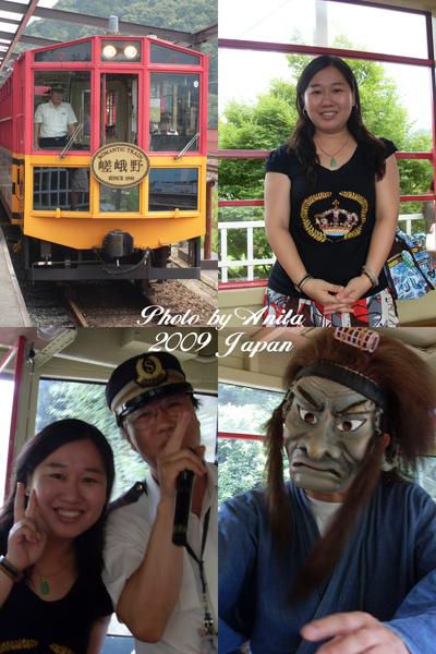 0705龜岡小火車.jpg