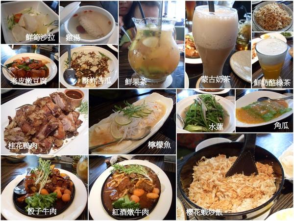 20101010翠珍一家午餐水舞饌與大湖公園踏青晚餐在延三夜市1(001).jpg