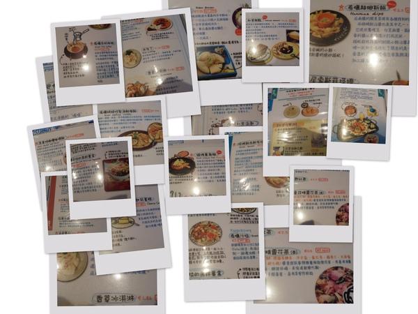20100612-13苗栗台中大學同學聚會4.jpg