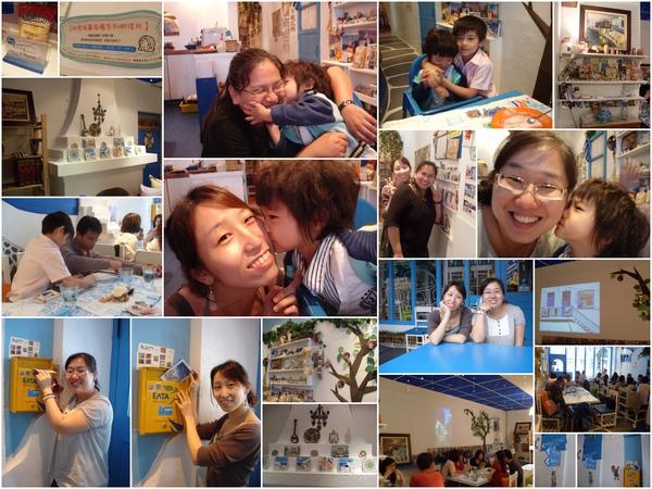 20100612-13苗栗台中大學同學聚會5.jpg