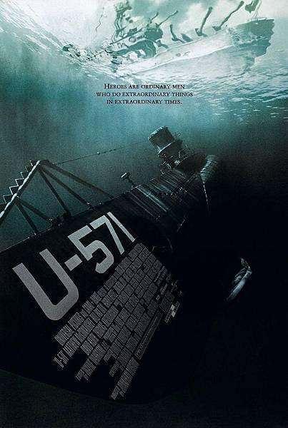獵殺U571