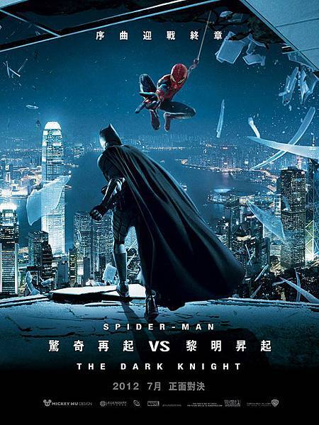 蝙蝠俠大戰蜘蛛人