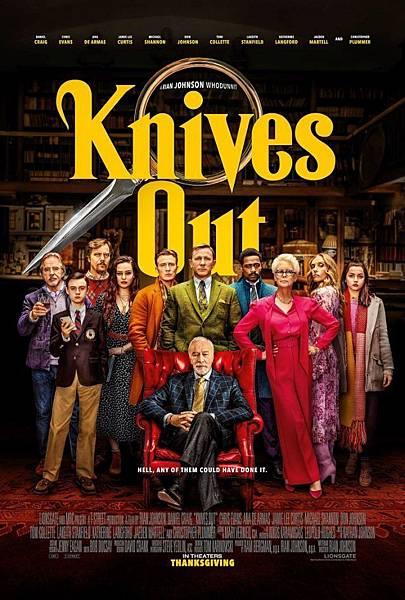 knivesoutensemb.333ec121903.original.jpg