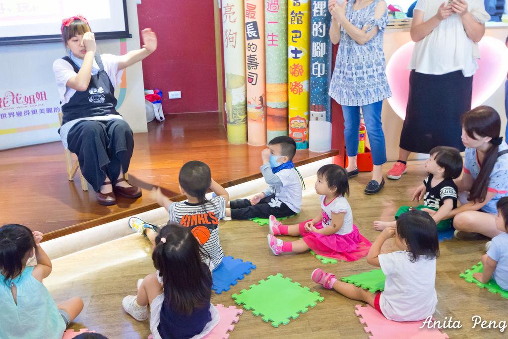 小小孩及小寶貝們聽得很入迷