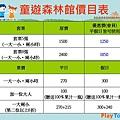 2015-11-10_172905