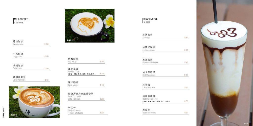 附件3_頁面_3.jpg