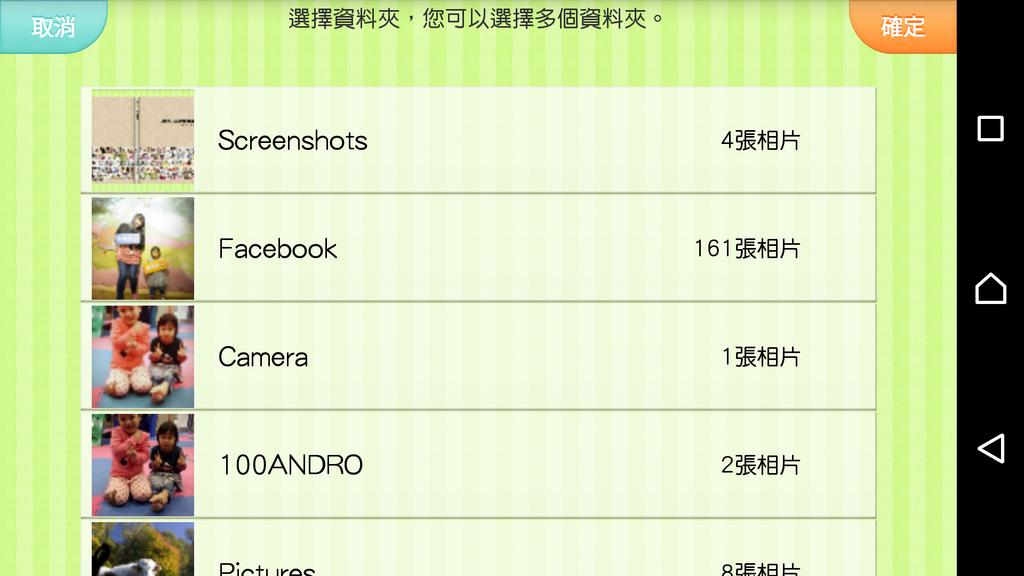 Screenshot_20161209-165114.png