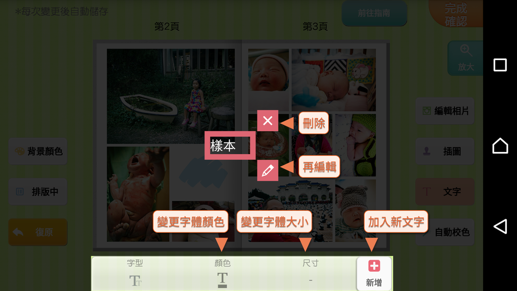 Screenshot_20161209-171142.png