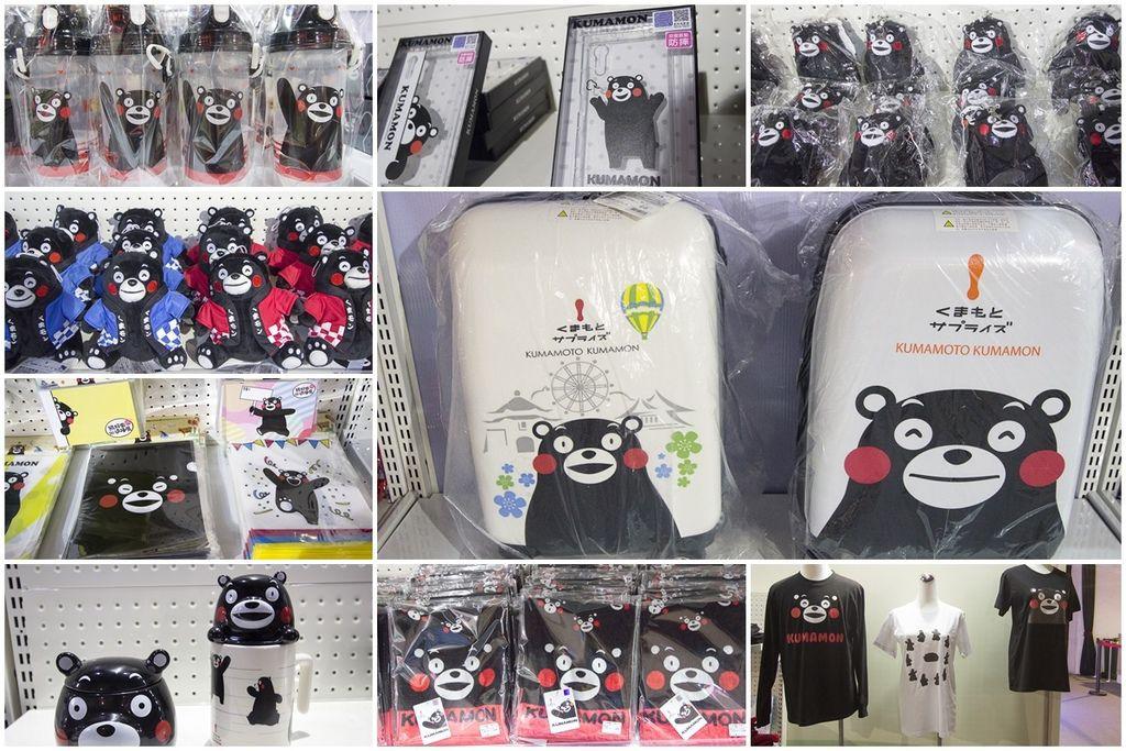 熊本熊紀念品.jpg