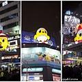 台北燈節1.jpg