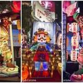 台北燈節2.jpg