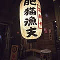 20170326-IMG_0506.jpg