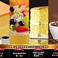 法國的秘密甜點開幕優惠.jpg