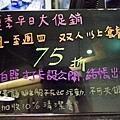 20170617-IMG_0028.jpg