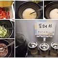 鍋太炫1.jpg