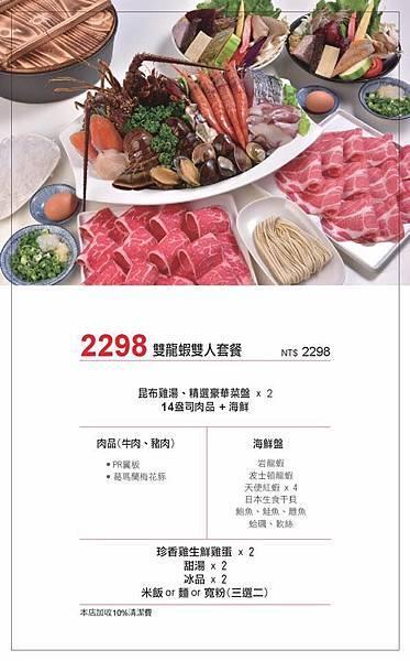 menu12.jpg
