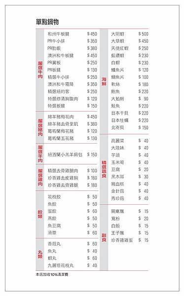 menu13.jpg