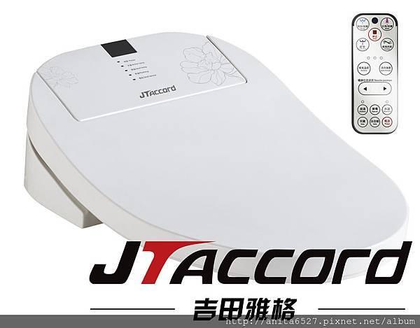 JT-270B