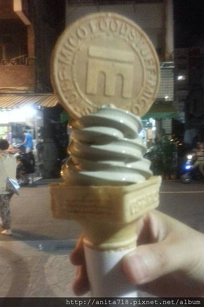 綣尾家冰淇淋