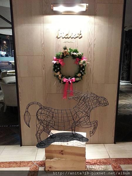 驢子L'IDIOT餐廳