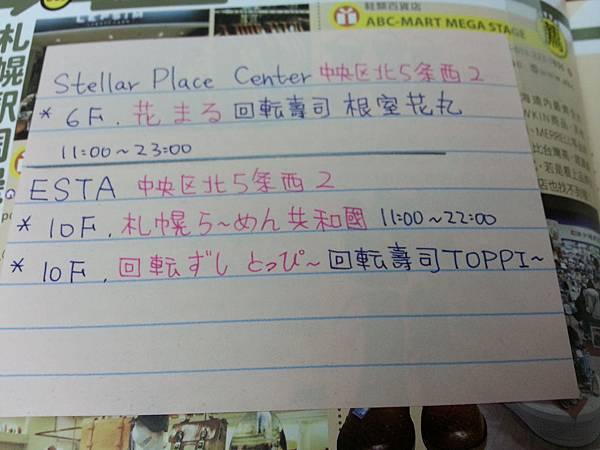 20141231_004002.jpg