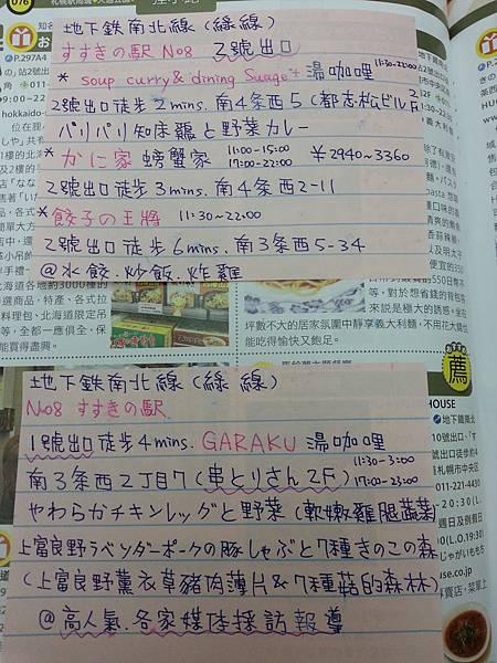 20141231_004125.jpg