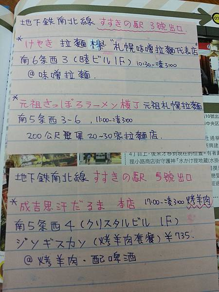 20141231_004154.jpg